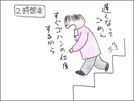 f:id:chai-ko:20171020214424j:plain