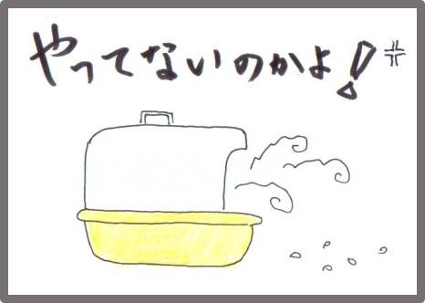 f:id:chai-ko:20171020214429j:plain