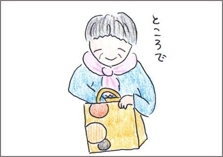 f:id:chai-ko:20171111195443j:plain