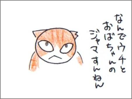 f:id:chai-ko:20171213202721j:plain