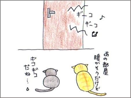 f:id:chai-ko:20171216123446j:plain