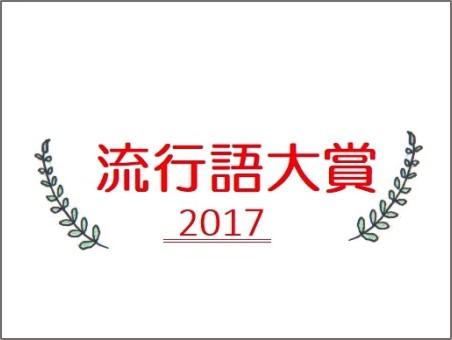 f:id:chai-ko:20171217224118j:plain