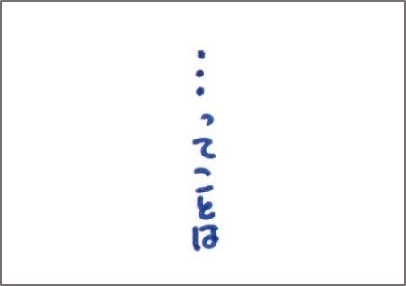 f:id:chai-ko:20180108162925j:plain