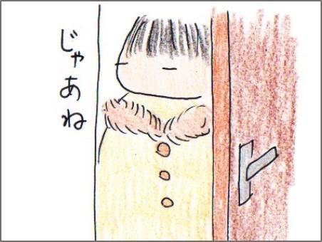 f:id:chai-ko:20180119200012j:plain