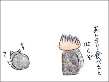 f:id:chai-ko:20180126202756j:plain