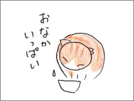 f:id:chai-ko:20180131202545j:plain