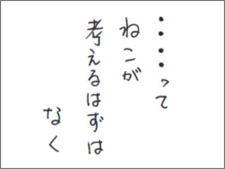 f:id:chai-ko:20180203205646j:plain