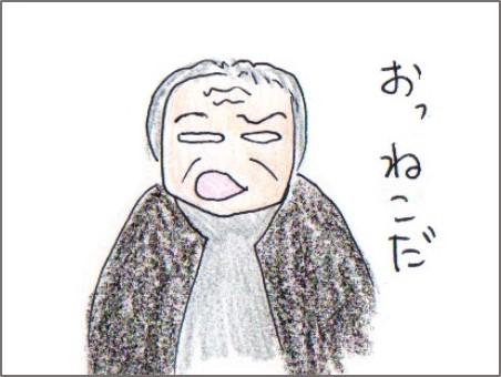 f:id:chai-ko:20180219195941j:plain