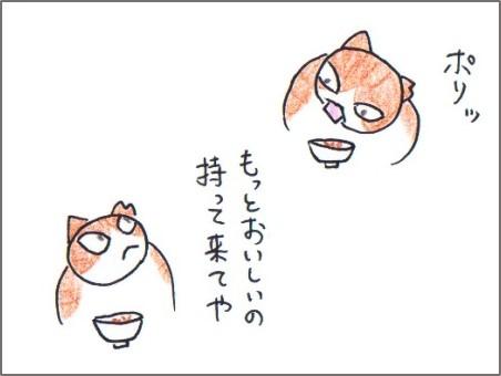 f:id:chai-ko:20180319200728j:plain