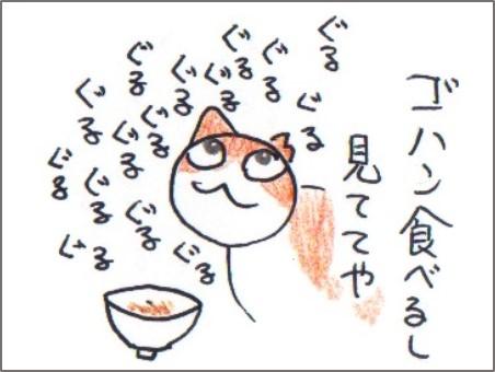 f:id:chai-ko:20180331204650j:plain