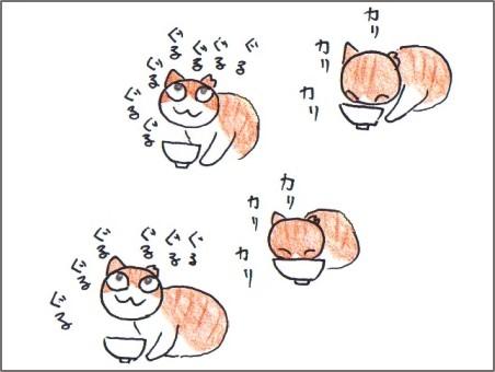 f:id:chai-ko:20180331204653j:plain
