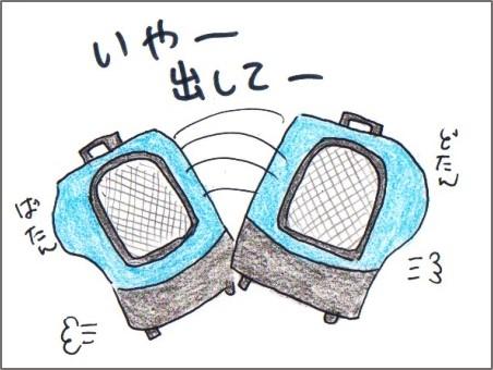 f:id:chai-ko:20180421191950j:plain