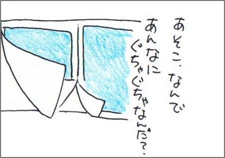 f:id:chai-ko:20180427202413j:plain