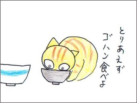 f:id:chai-ko:20180619204315j:plain
