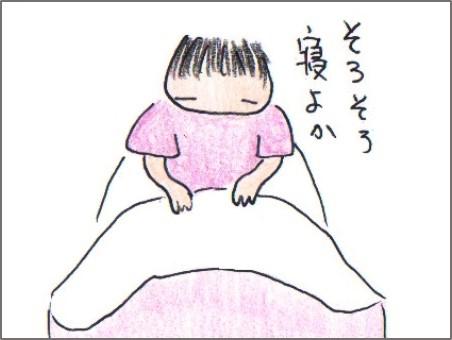 f:id:chai-ko:20180622202935j:plain