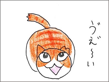 f:id:chai-ko:20180721140931j:plain