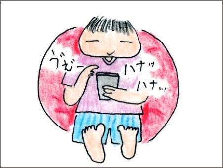 f:id:chai-ko:20180726185001j:plain