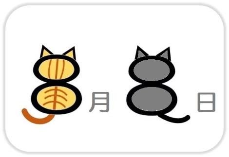 f:id:chai-ko:20180808202846j:plain