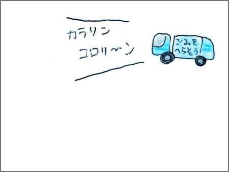 f:id:chai-ko:20180814185726j:plain
