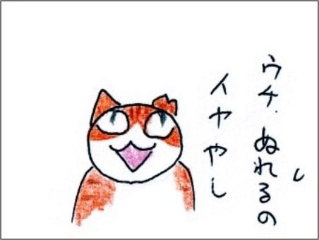 f:id:chai-ko:20180816193136j:plain