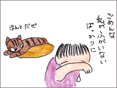 f:id:chai-ko:20180819184651j:plain