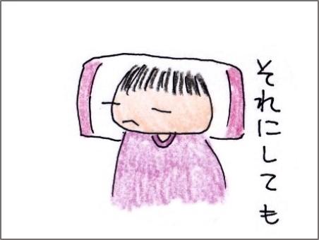 f:id:chai-ko:20180822194443j:plain