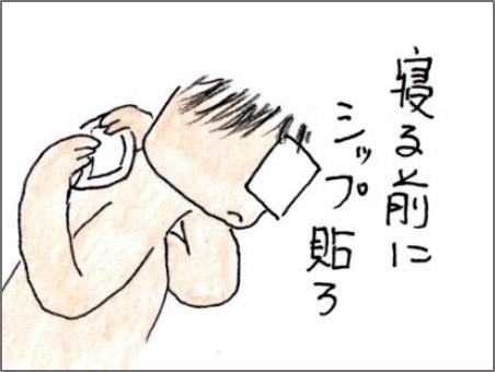 f:id:chai-ko:20180921200138j:plain