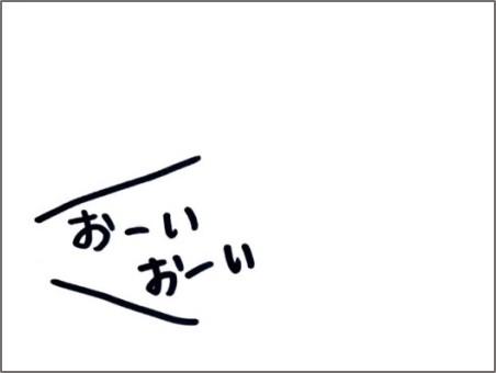 f:id:chai-ko:20180924193903j:plain
