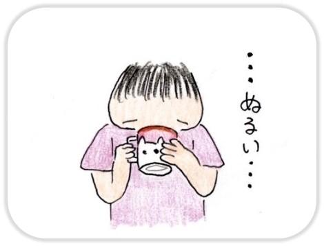 f:id:chai-ko:20180924193947j:plain