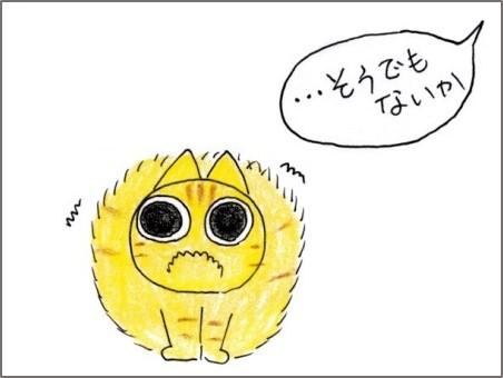 f:id:chai-ko:20180924195334j:plain