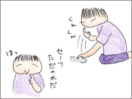 f:id:chai-ko:20181001202330j:plain