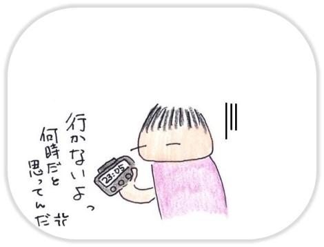 f:id:chai-ko:20181004192520j:plain