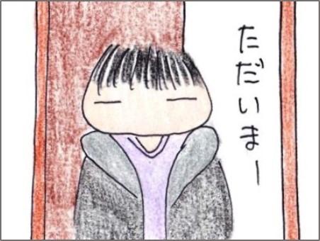 f:id:chai-ko:20181011200110j:plain