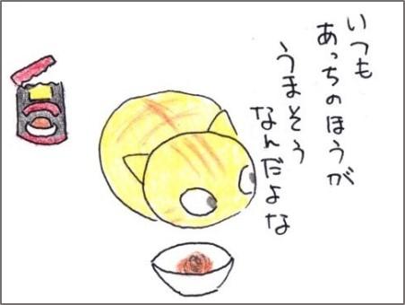 f:id:chai-ko:20181025200829j:plain