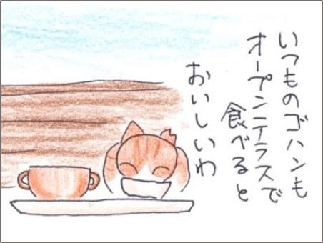 f:id:chai-ko:20181111192745j:plain