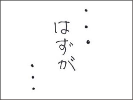 f:id:chai-ko:20181203200700j:plain