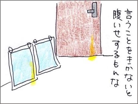 f:id:chai-ko:20181205200102j:plain