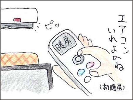 f:id:chai-ko:20181212200522j:plain