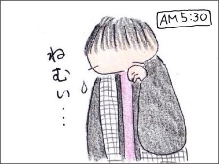 f:id:chai-ko:20181217203104j:plain