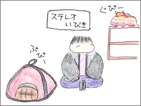 f:id:chai-ko:20181219203724j:plain