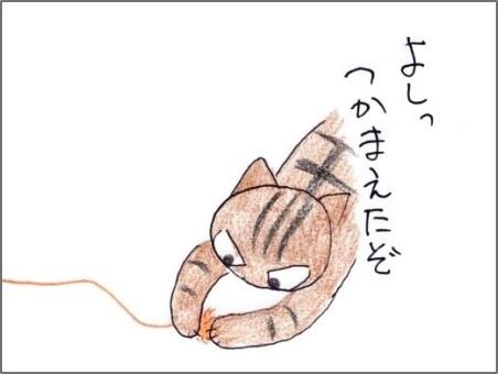 f:id:chai-ko:20181222180320j:plain