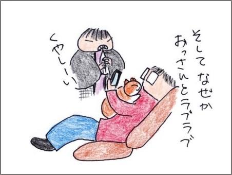 f:id:chai-ko:20190114194751j:plain