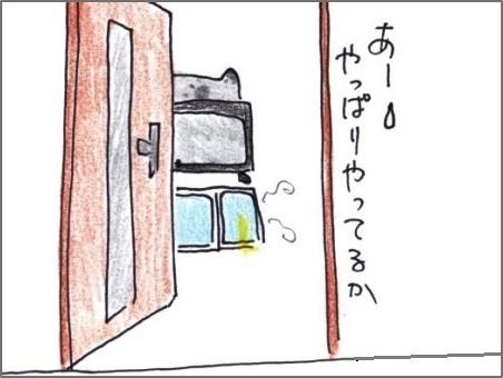 f:id:chai-ko:20190119204917j:plain