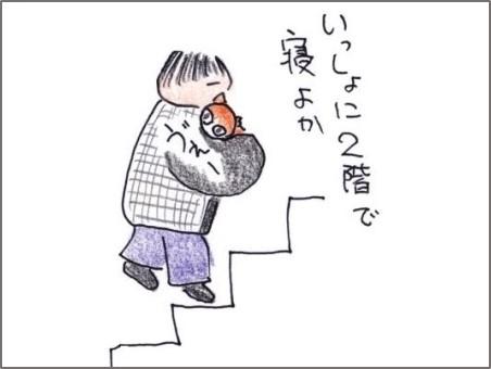 f:id:chai-ko:20190130190857j:plain