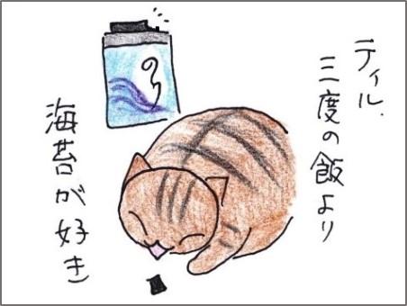 f:id:chai-ko:20190204194702j:plain