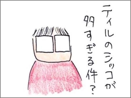 f:id:chai-ko:20190219201645j:plain