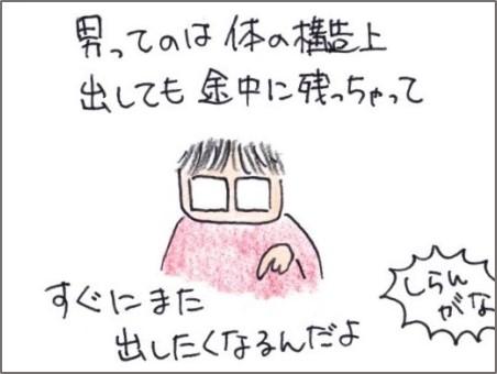 f:id:chai-ko:20190219201647j:plain