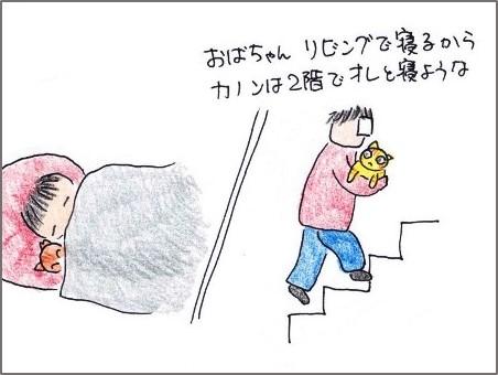 f:id:chai-ko:20190406135859j:plain