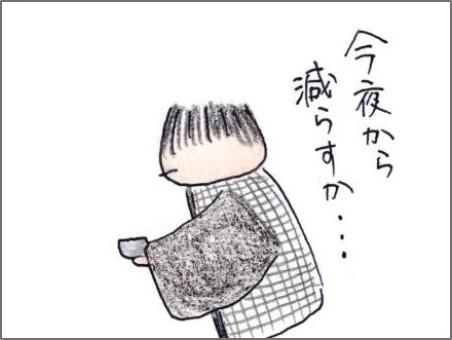 f:id:chai-ko:20190409191317j:plain