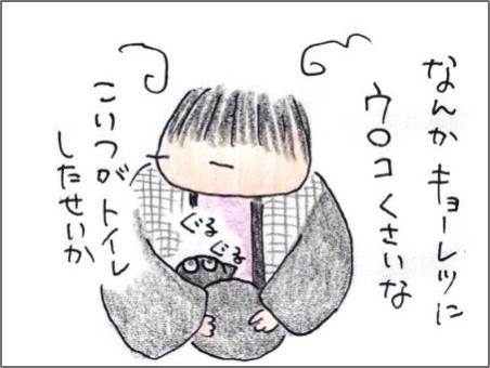 f:id:chai-ko:20190411200056j:plain